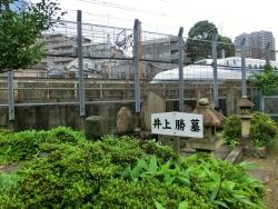 井上勝の墓2 ゼームス坂記事3