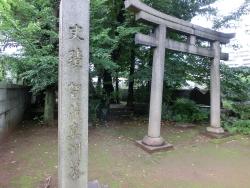 賀茂真淵の墓 ゼームス坂記事4