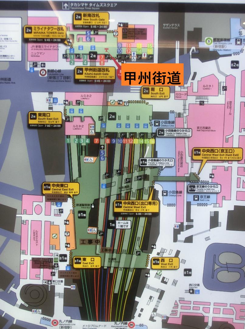 新宿駅全体図 新宿駅記事1