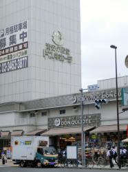 港区白金ドン・キホーテ ハチロー記事1