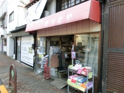 昭和的な店 ハチロー記事1