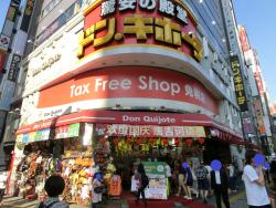 歌舞伎町ドン・キホーテ ハチロー記事1