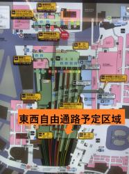 東西自由通路予定区域 新宿駅構内記事2