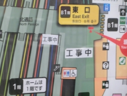 アルプス広場地図 新宿駅構内記事2