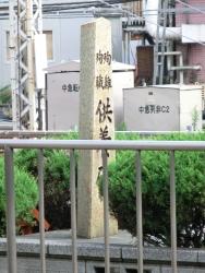 供養塔2 新宿駅構内記事2