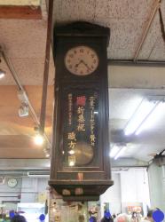 二葉フードセンター 掛け時計 木琴堂