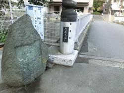 狸橋 ハチロー記事2