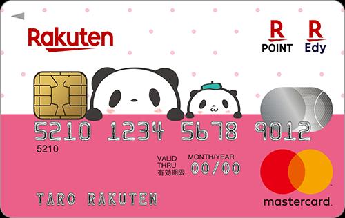 img_card_pink_panda_master.png
