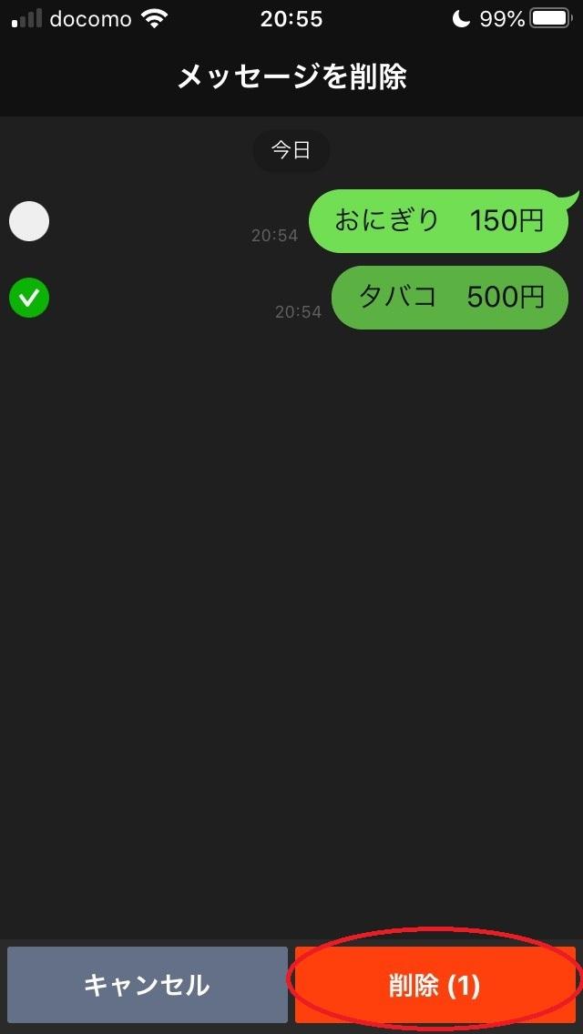 line20200607-11.jpg