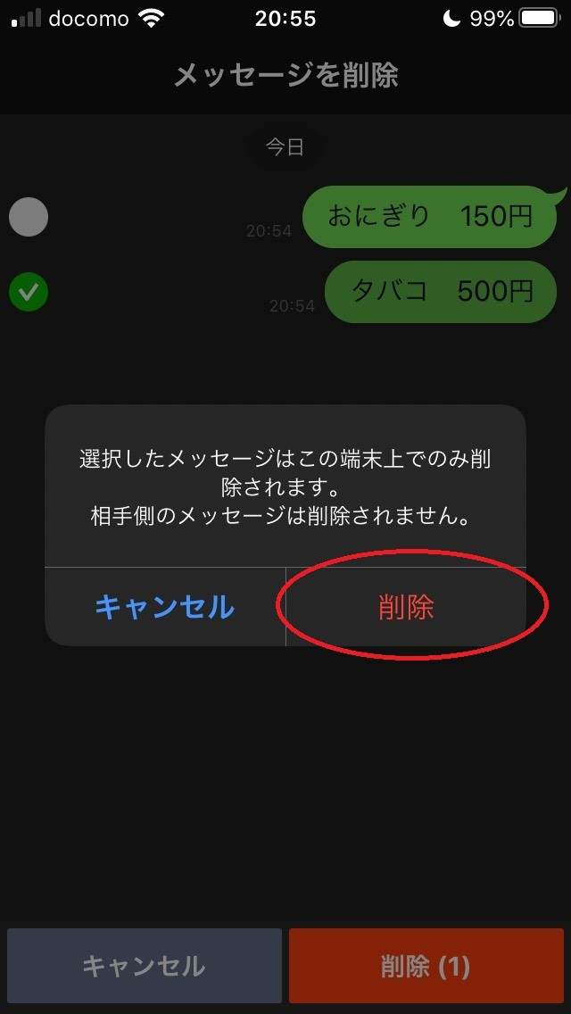 line20200607-12.jpg