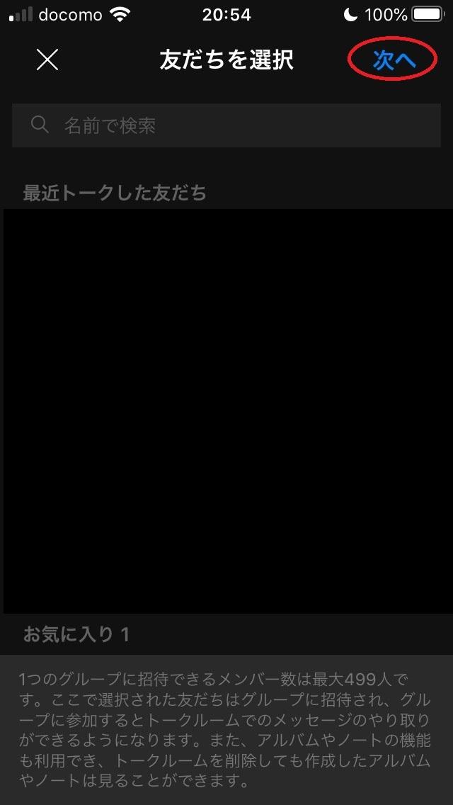 line20200607-4.jpg