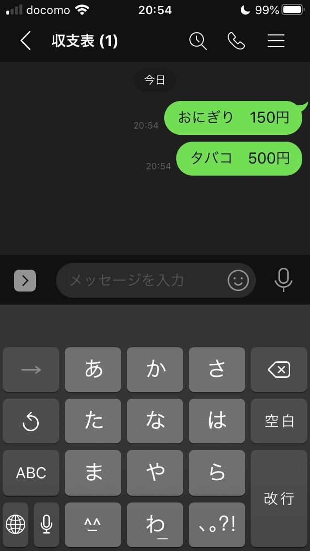 line20200607-9.jpg