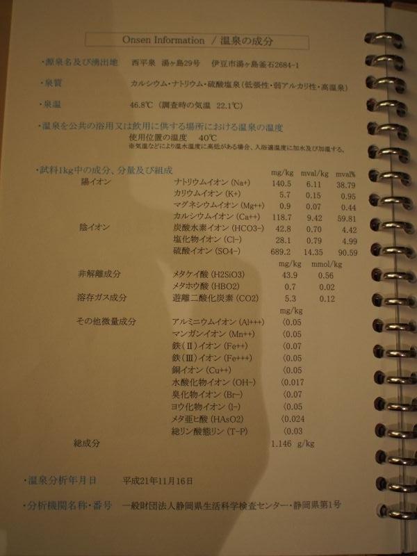 s-PA060412.jpg