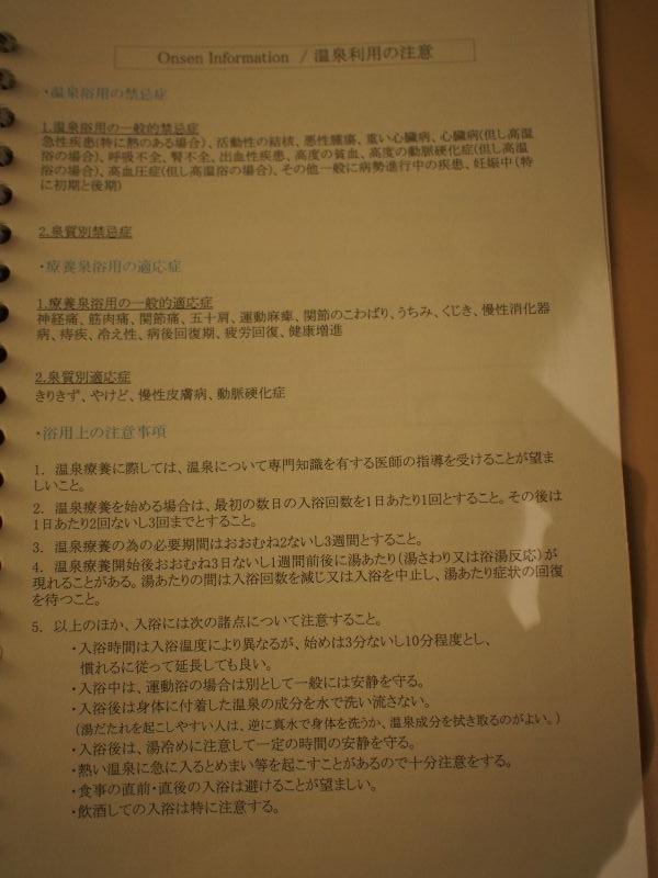 s-PA060413.jpg