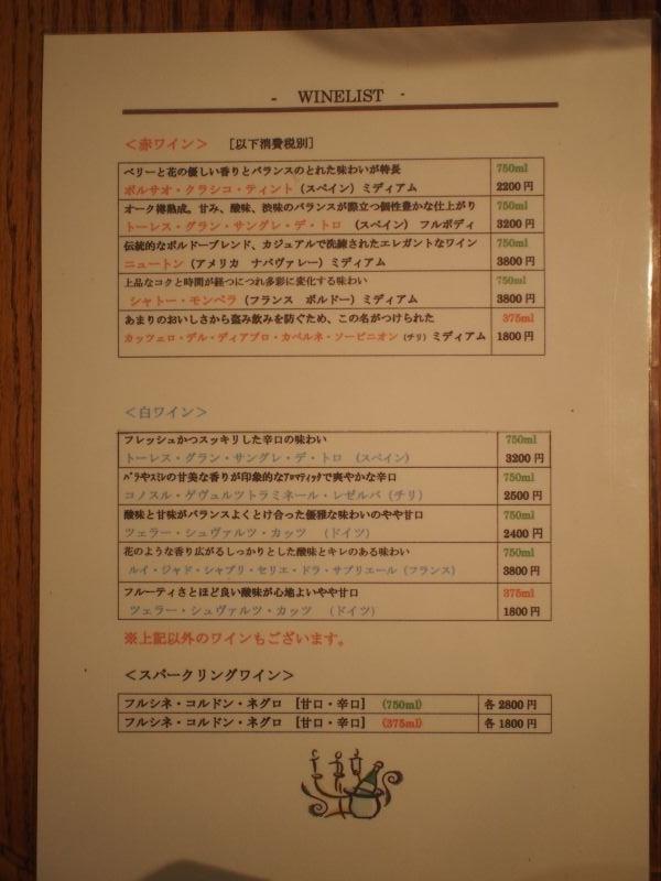 s-PC210046.jpg
