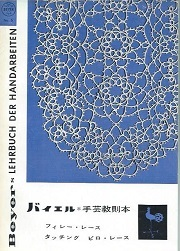 shugeikyosokuhon501.jpg