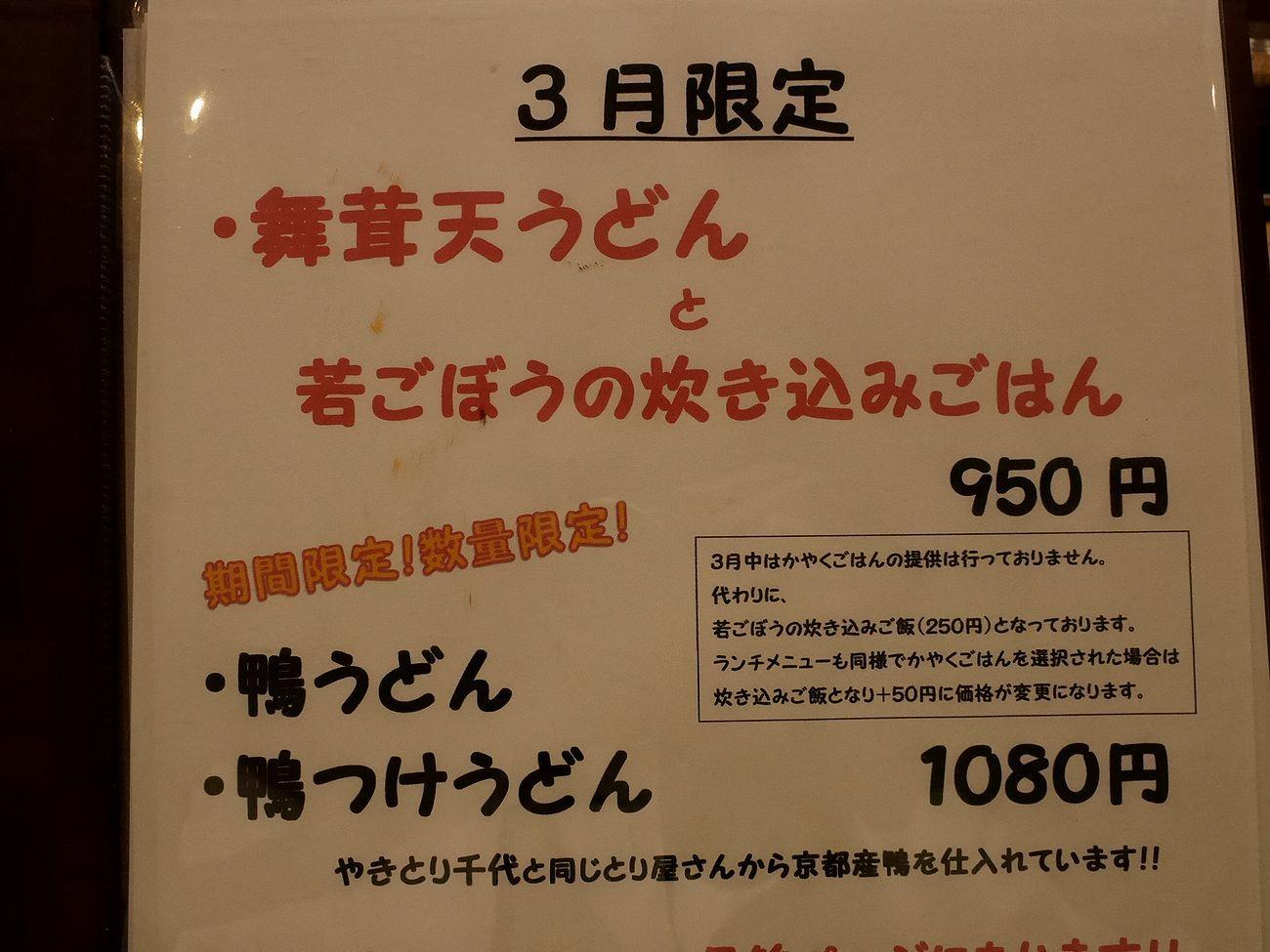 _1340780.jpg
