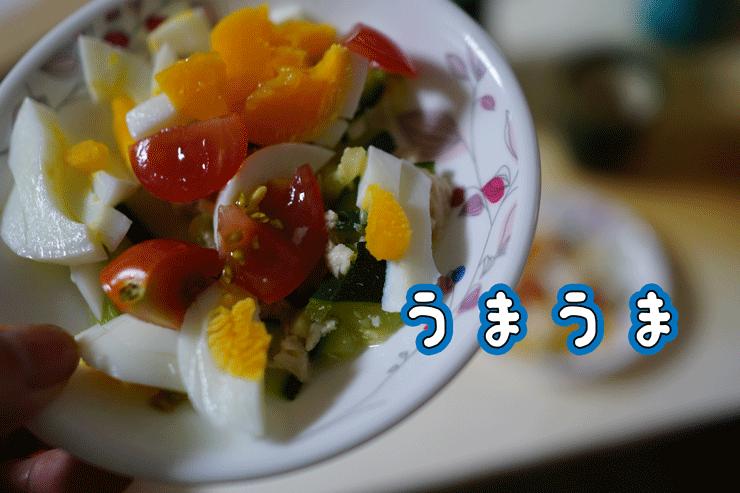 DSC03833.png