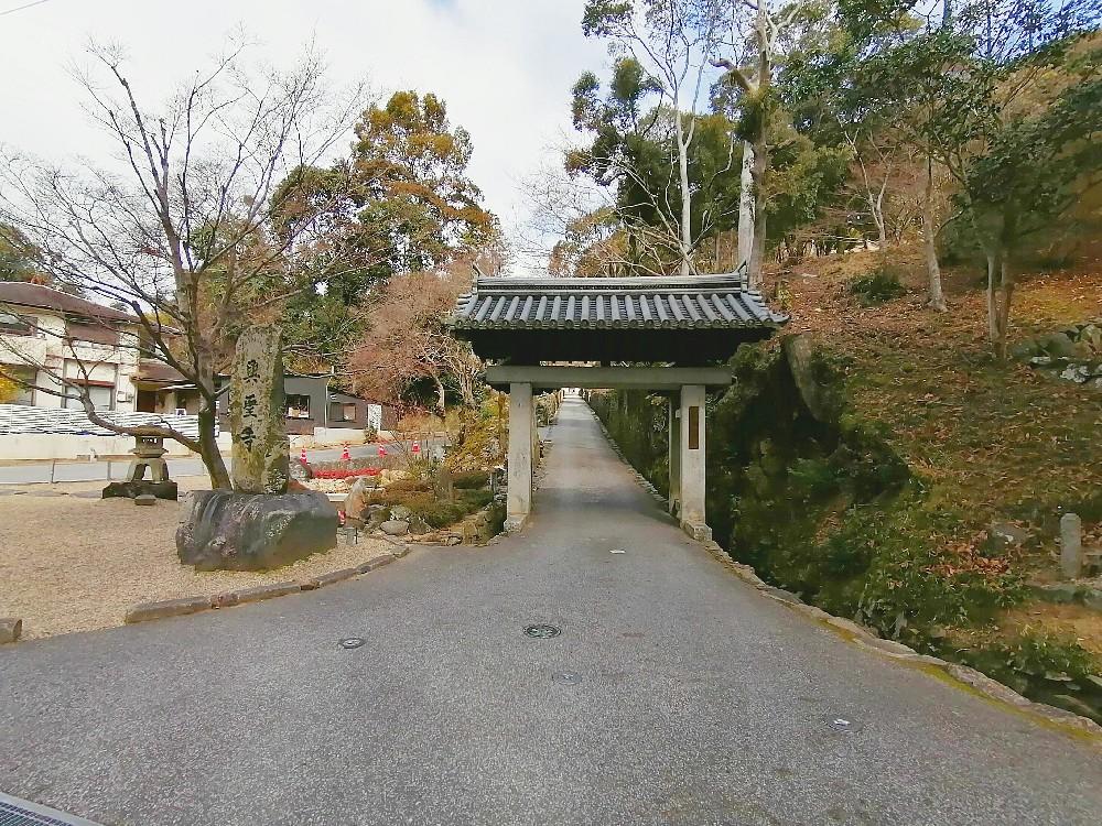 興聖寺の入口