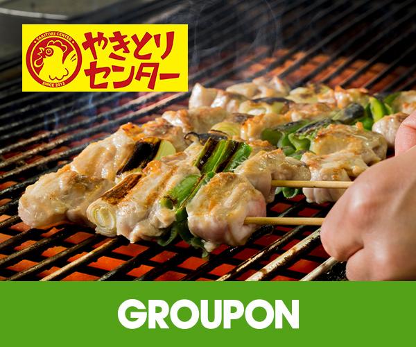 mail_groupon_01.jpg
