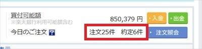 日本株20200225_R