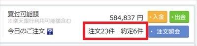 日本株20200226_R