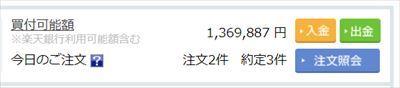 日本株20200227_R