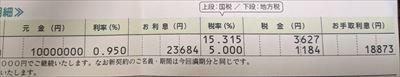 IMG_20200213_211654_R.jpg