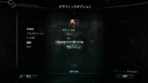 Crysis2 2020-06-14 02-48-00-356