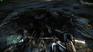 Crysis 2 Screenshot 2020 ⑤