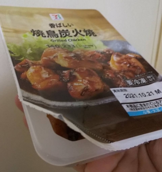 Yakitori 5