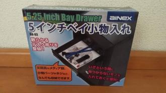 NINTENDO switch冷却ファン2