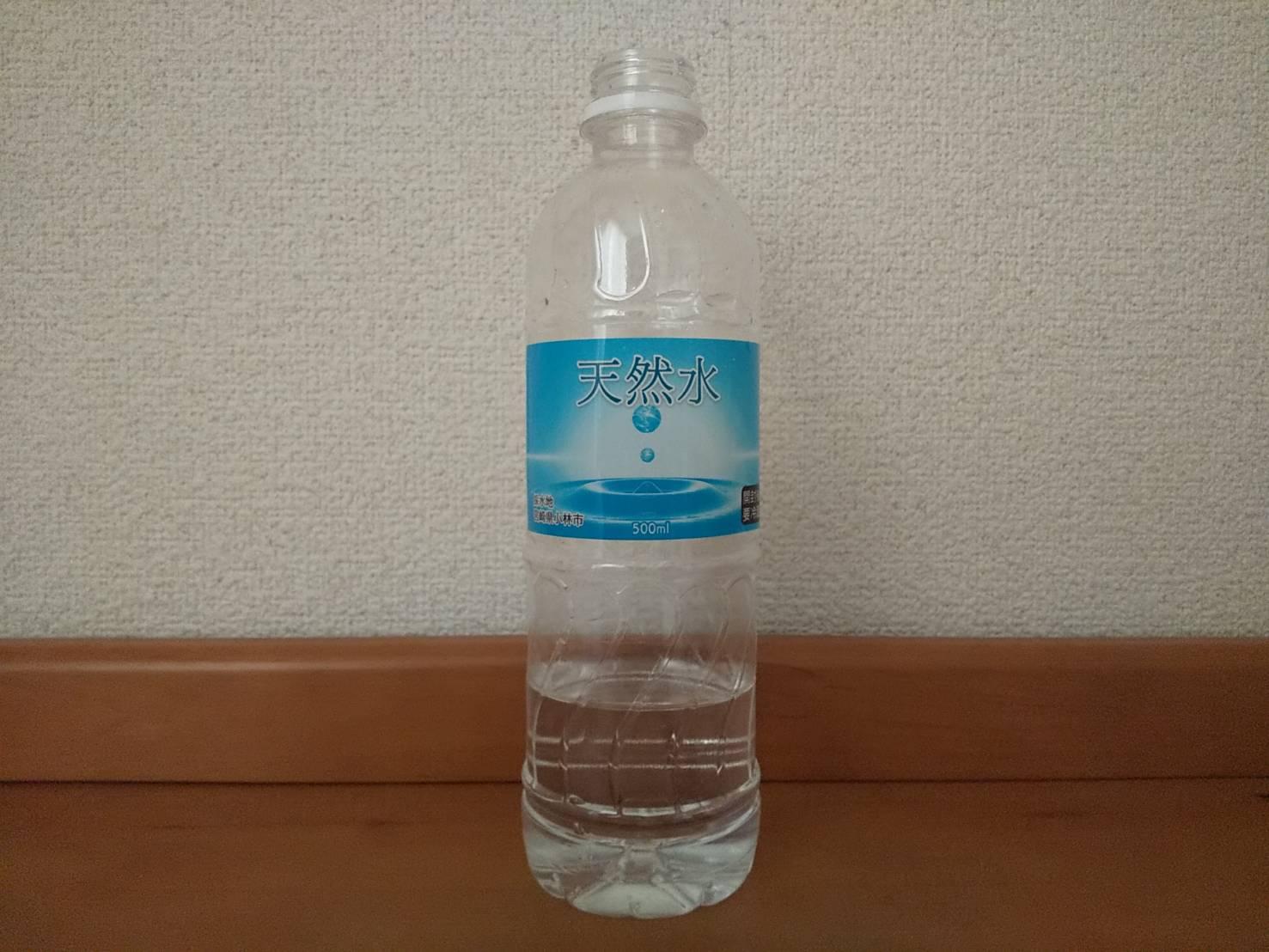 水 ミョウバン