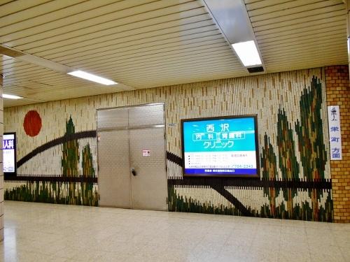 地下鉄東豊線 環状通東駅のレリーフ