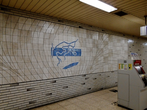 東豊線 東区役所前駅 構内壁画