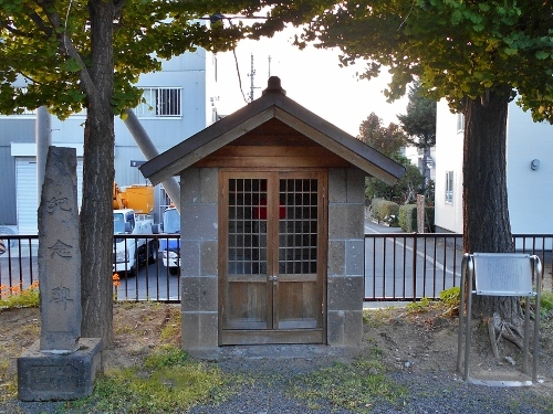 法国寺 地蔵尊 祠
