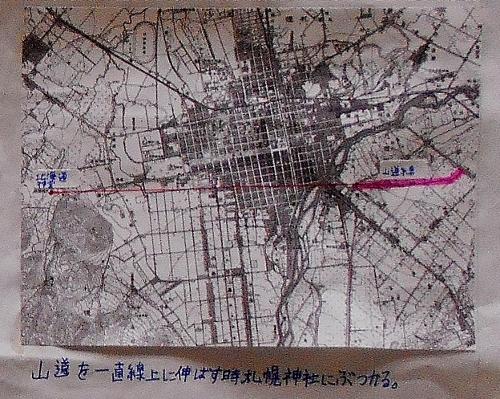 第40回札幌市児童生徒社会研究作品展「白石区最古の道」 山道