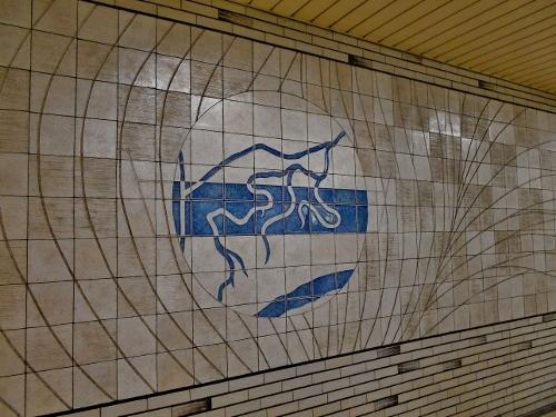 東豊線 東区役所前駅 構内壁画 拡大