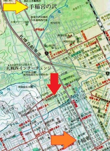 昭文社エアリアマップ札幌区分地図 1987年 西区
