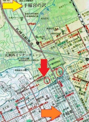 昭文社エアリアマップ札幌区分地図 1987年 西区手稲宮の沢 再掲