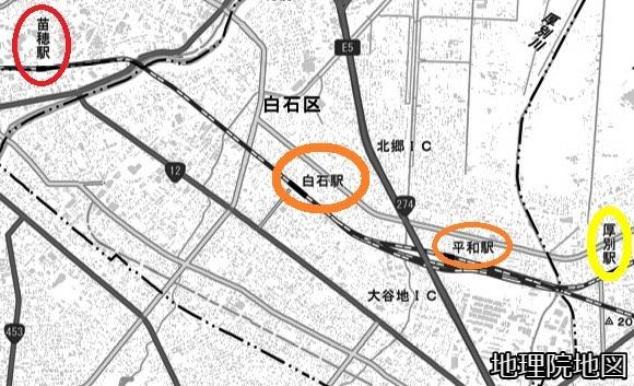 地理院地図 JR駅 苗穂 白石 平和 厚別