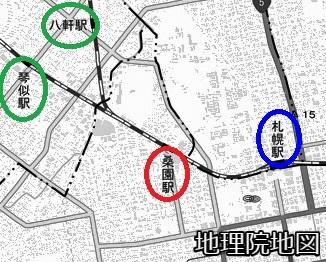 地理院地図 JR駅 桑園 札幌 八軒 琴似