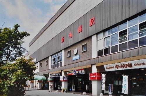市公文書館所写真 新札幌駅1990年