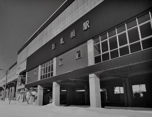 市公文書館所写真 新札幌駅1977年