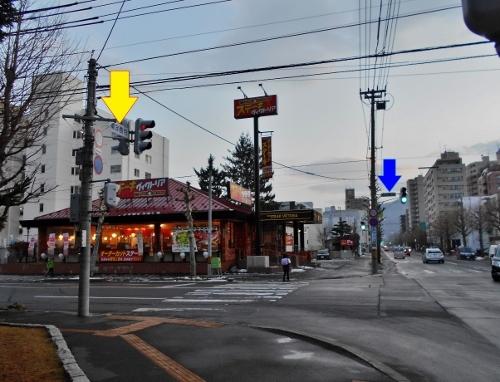 市道西19丁目線 南4条西18丁目あたり 「南3西18」標識