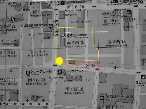 地下鉄西18丁目駅の周辺案内地図 南2条西18丁目あたり