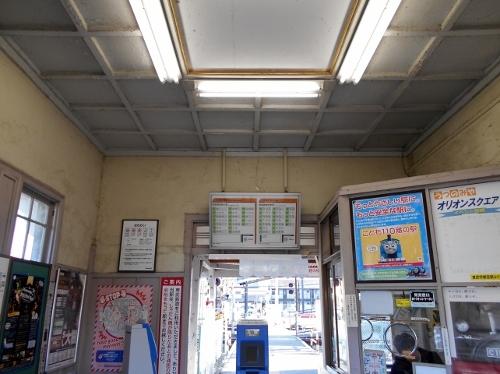 東武南宇都宮駅3