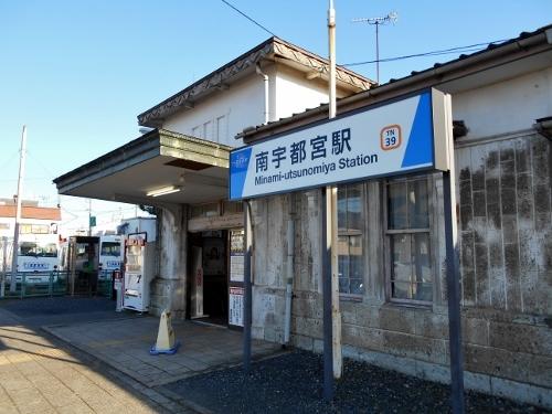 東武南宇都宮駅1
