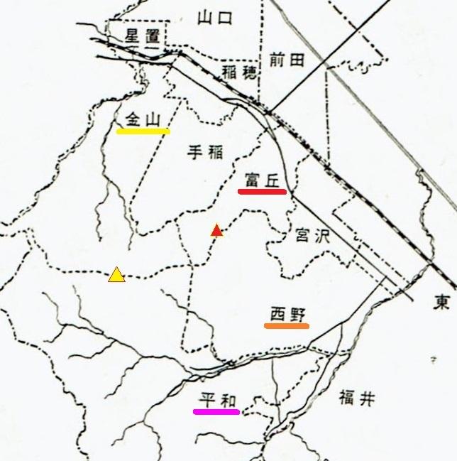 手稲町誌 上 手稲町字区域図