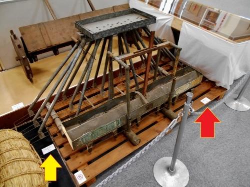 北海道開拓の村特設展示 「水稲直播器」